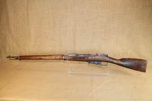 Fusil Mosin Nagant M91 de prise allemande