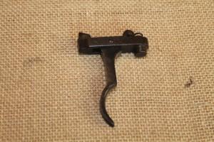 Détente + gâchette Mauser 98a