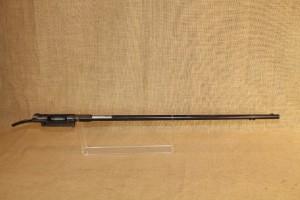 Canon/boitier pour fusil d'infanterie Gewehr 1871/84