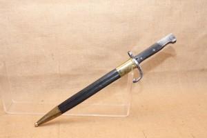 Baïonnette Mauser 1908 Bresil