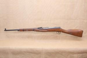 Carabine Radom WZ48 calibre 22 LR