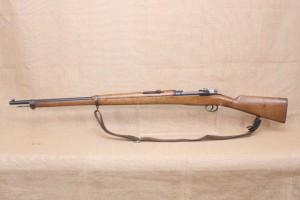 Mauser 1893 Espagnole calibre 7X57