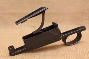 Pontet complet pour Mauser Espagnol 1896