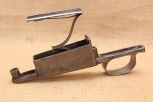 Pontet complet pour Mauser Espagnol 1893