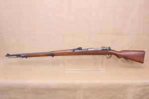 Mauser modèle 1909 calibre 7,65x53