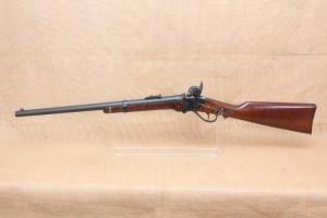 Sharps 1863 calibre 54