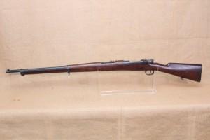 Carabine Mauser Chilien Modèle 1895 calibre 7X57
