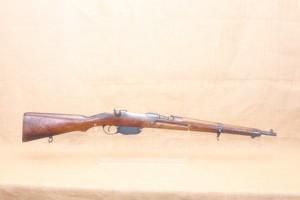 Carabine Steyr M95 calibre 8X56R