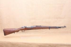 Carabine Mauser Yougoslave M24/47 calibre 8X57IS