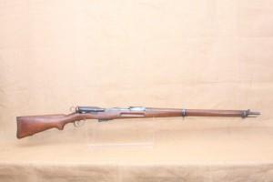 Schmidt & Rubin G 11 calibre 7,5x55
