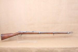 Fusil Gewehr 71 Soemmerda