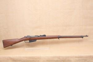Fusil Carcano modèle 1891 calibre 6,5 Carcano