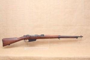 Fusil Carcano modèle 1941 calibre 6,5 Carcano