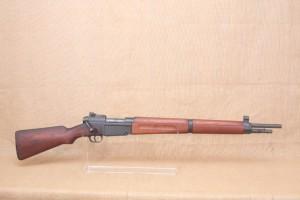 Carabine MAS 36 calibre 7,5X54 MAS